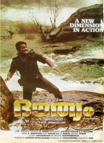 douthyam-2168-poster